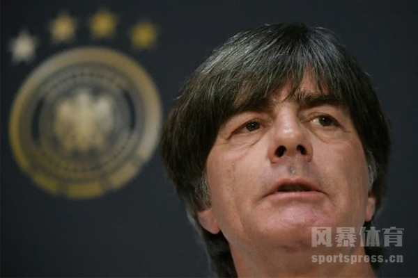 德国与俄罗斯友谊赛怎么打?勒夫谈克罗斯与罗伊斯的伤病情况