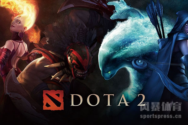 DOTA2游戏