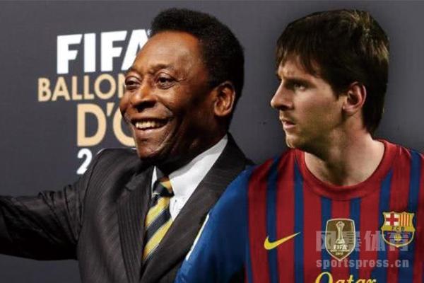 贝利和梅西谁厉害?巴西主帅蒂特坦言梅西超越贝利的可能性为零