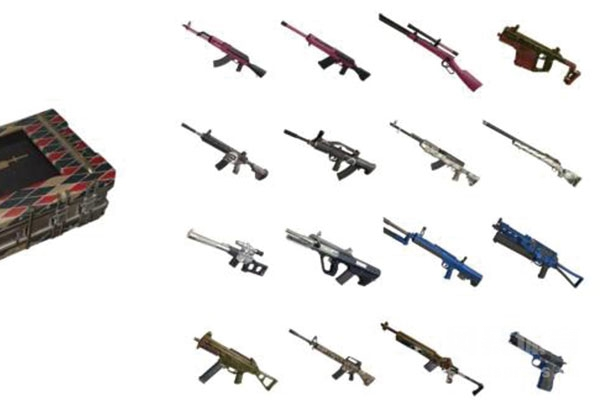 绝地求生枪械