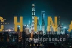 英雄联盟S10在哪里举行?2020英雄联盟S10上海见
