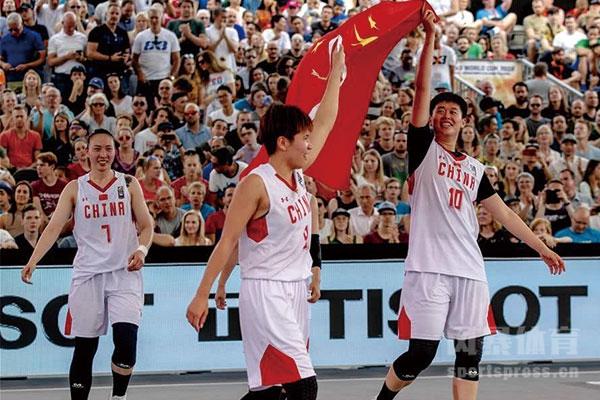 女子三人篮球
