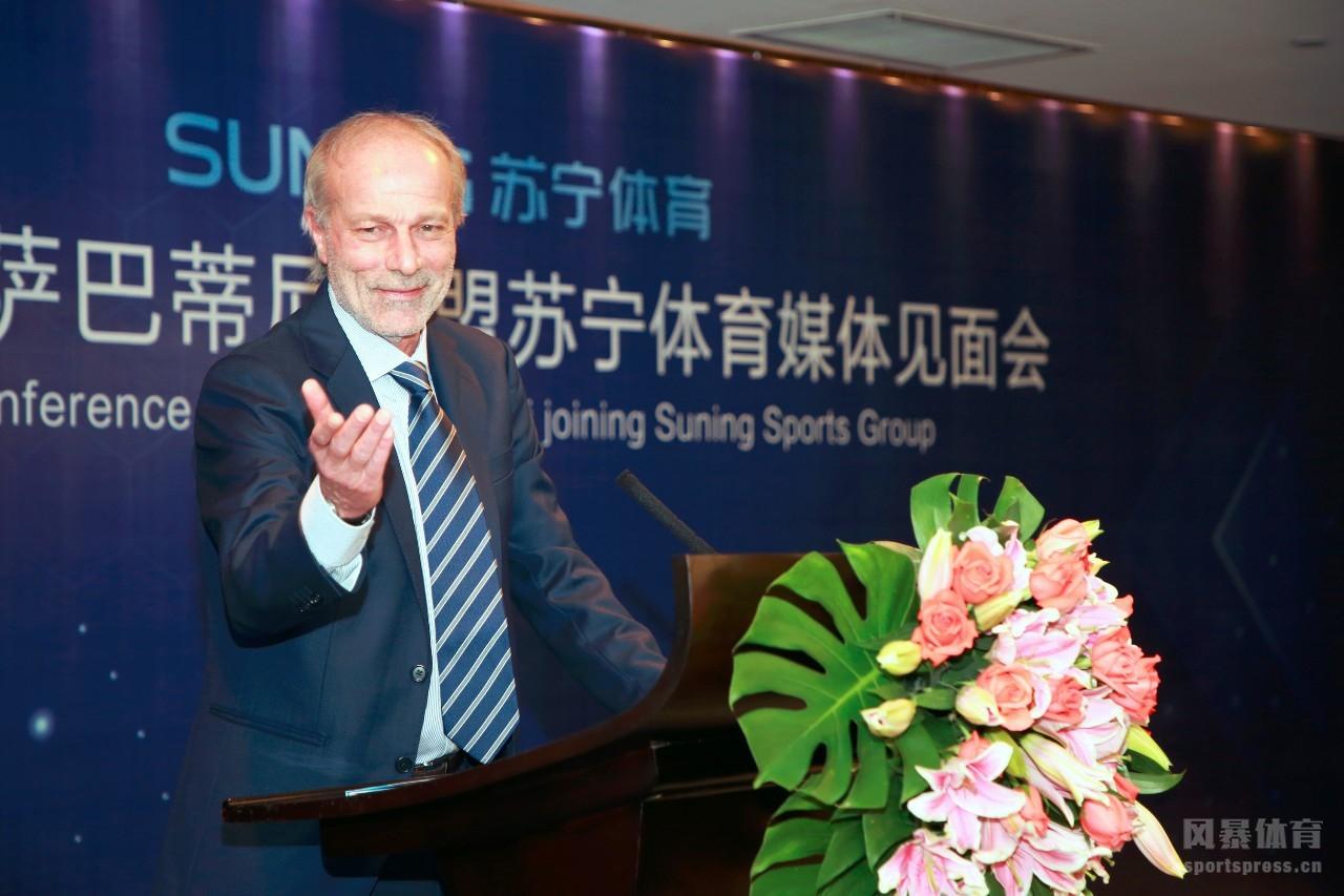 他曾在苏宁体育集团担任过技术总监