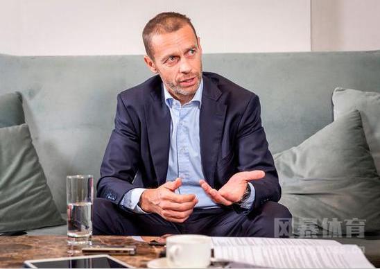 欧足联主席切费林为什么不喜欢VAR?欧足联为啥不用VAR?