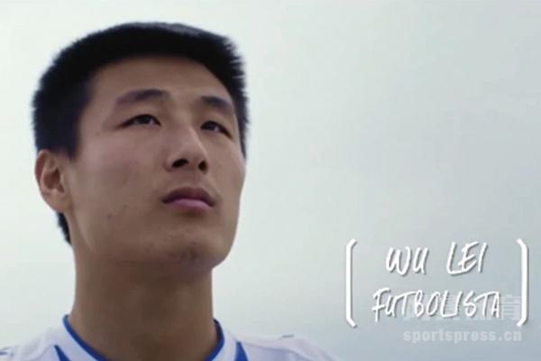 武磊参与了加泰罗尼亚当地的一个旅游宣传片的拍摄