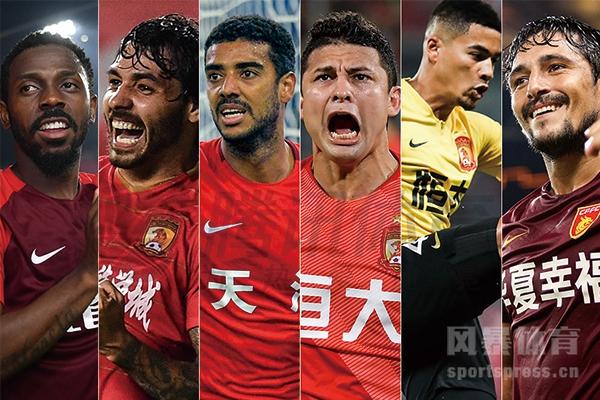 为什么说足协新政针对广州恒大?广州恒大休赛季还能继续引援吗?