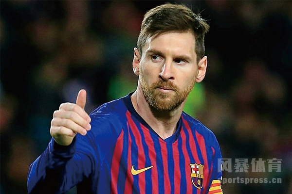 <b>梅西身价是多少?梅西身价最高的时候是多少?</b>