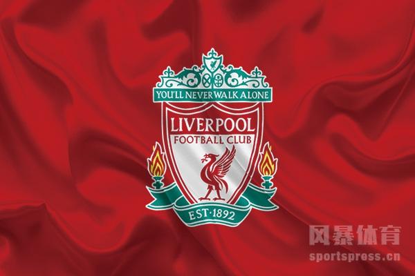 利物浦队徽