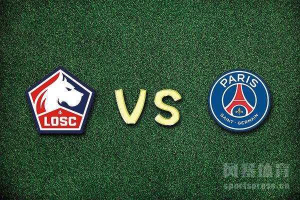 里尔VS巴黎圣日耳曼赛事分析 巴黎圣日耳曼欲破里尔主场不败纪录