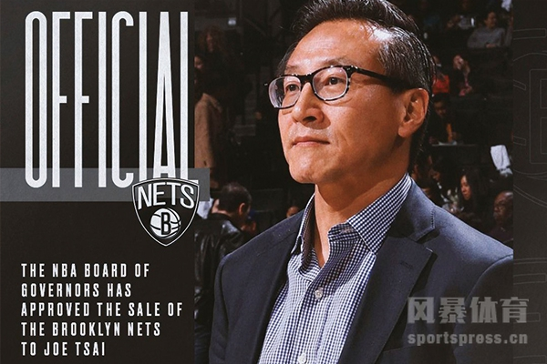 现在的篮网老板是谁?篮网老板是中国人吗?