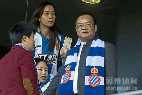 西班牙人历史上降过级吗?西班牙人队老板是中国人吗?
