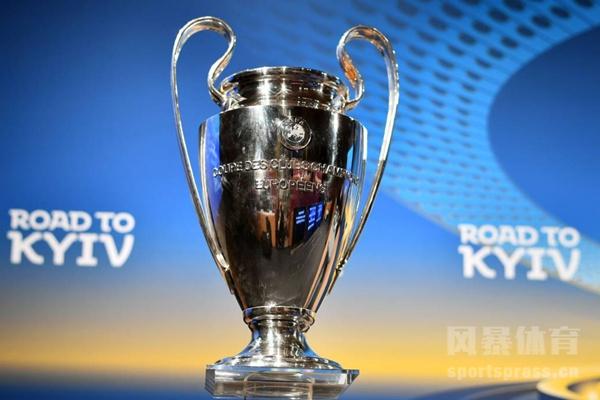 欧冠奖杯叫什么名字?欧冠奖杯保留条件有哪些?