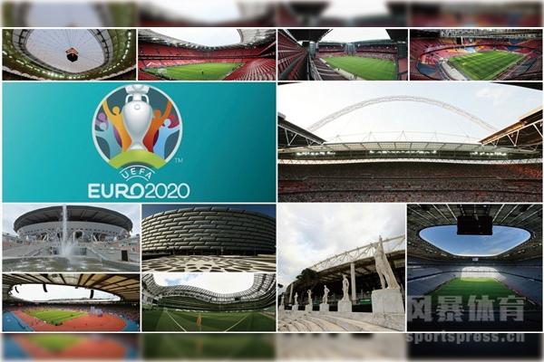 2020年欧洲杯在哪个国家举行?2020年欧洲杯赛程比赛场地在哪?