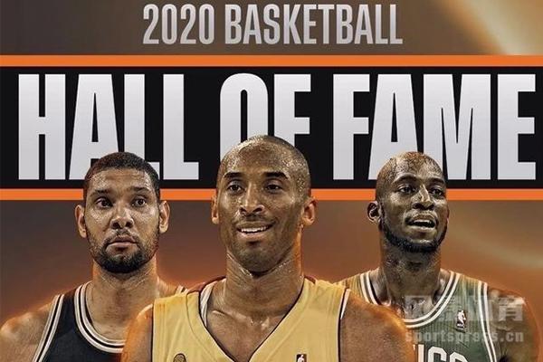 2020NBA名人堂候选人名单都有谁?谁会入选今年NBA名人堂?