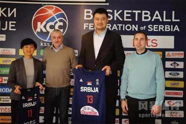 姚明为什么与塞尔维亚合作?篮协和塞尔维亚合作有什么好处?