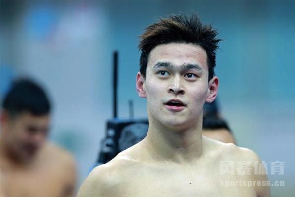 <b>孙杨事件听证会结果是什么?澳媒抹黑中国游泳队是怎么回事?</b>