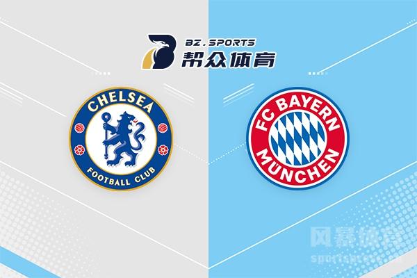 <b>切尔西VS拜仁慕尼黑比赛分析 拜仁慕尼黑势头正佳客场欲全取三分</b>
