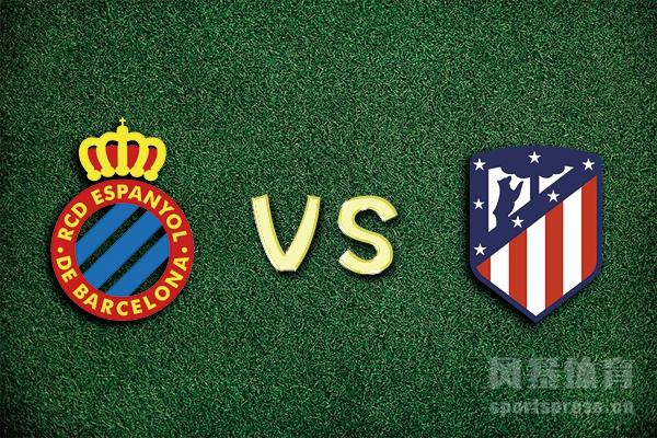 <b>西班牙人战马德里竞技谁能赢?西班牙人保级欲望强烈本场至少不败</b>