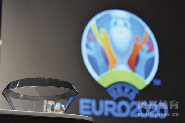 欧洲杯2020几月份开始?欧洲杯球票价格贵吗?