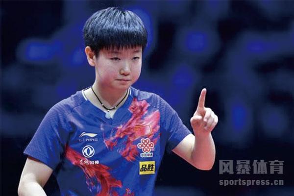 孙颖莎的世界排名是多少?孙颖莎能去奥运会吗?