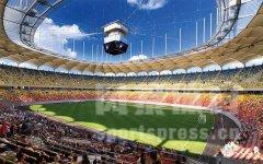 欧洲杯比赛地点-2020欧洲杯球场巡礼:布加勒斯特