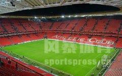 <b>欧洲杯比赛地点-2020欧洲杯球场巡礼:圣马梅斯球场</b>