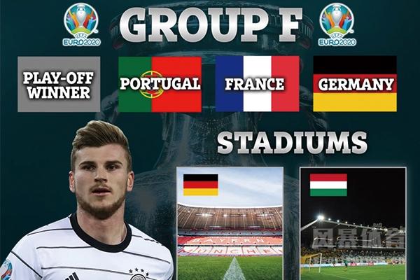 <b>欧洲杯德法葡死亡之组是怎么回事?法国队2020欧洲杯大名单出了吗?</b>