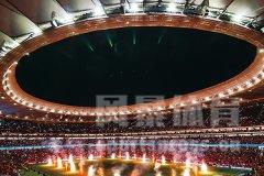 马德里竞技主场-万达大都会球场图集