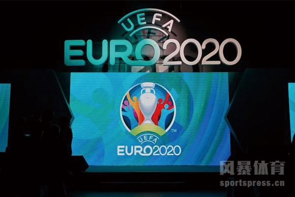 2020欧洲杯延期是真的假的?今年欧洲杯推迟有可能吗?