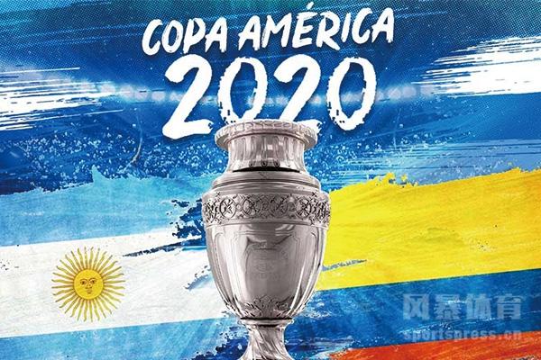2020美洲杯参赛球队都有谁?美洲杯分组情况如何?