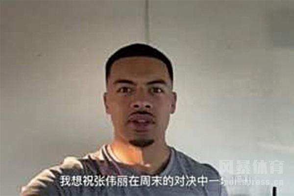 <b>中超延期北京国安队李可录视频支持张伟丽</b>