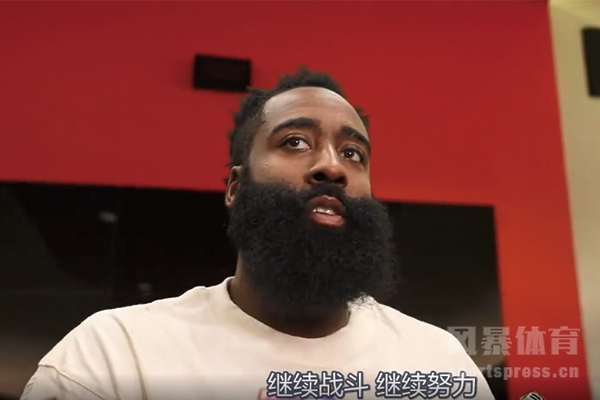 NBA火箭四连败 哈登表示球队不会放弃