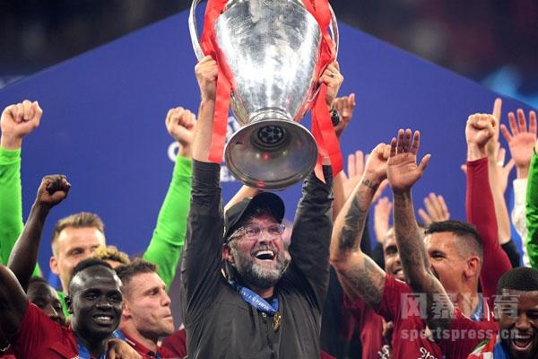 利物浦18-19获得欧冠冠军