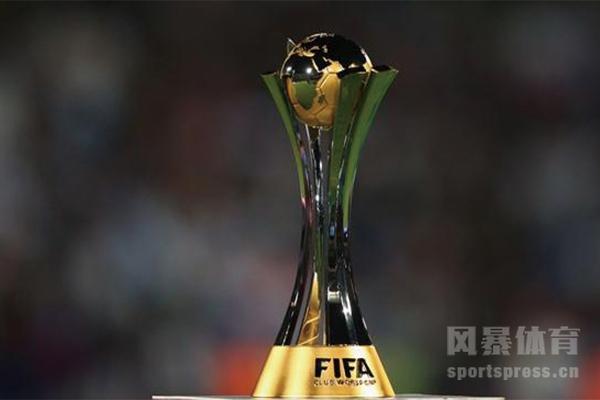 国际足联宣布2021年世俱杯延期
