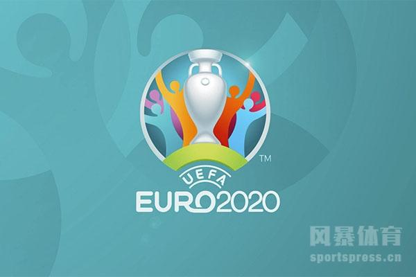 2020年欧洲杯Logo