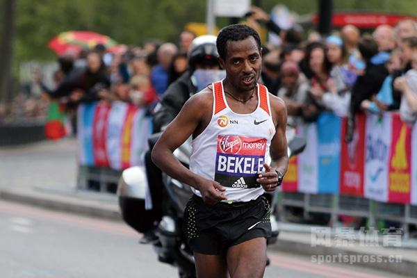 马拉松名将贝克勒