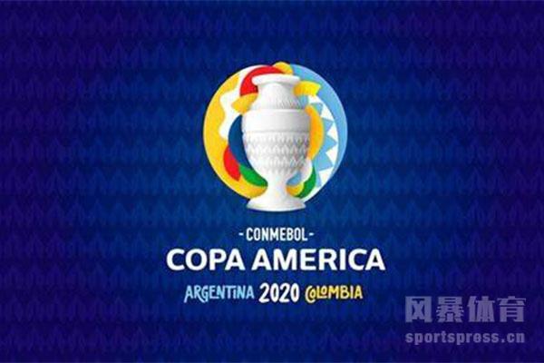 美洲杯为什么年年举办?2020美洲杯吉祥物是什么