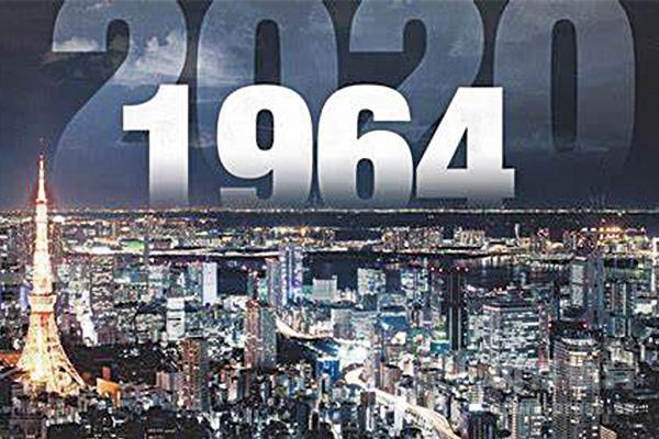 东京奥运会延期对经济影响巨大