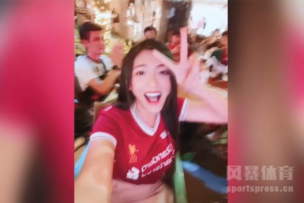 真死忠!泰国的利物浦娇美女球迷