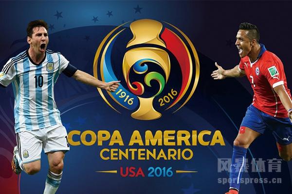 2016美洲杯决赛双方都是谁?2016美洲杯决赛回顾