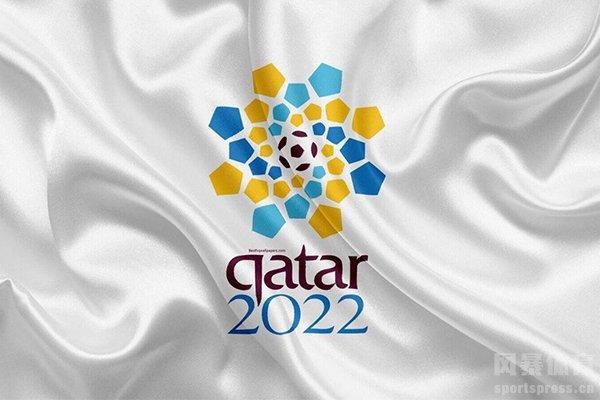 第二十二届世界杯赛会会旗
