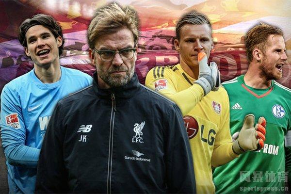 利物浦门将是谁?利物浦门将低级失