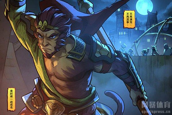 齐天大圣是DOTA2特意为中国玩家上映的英雄
