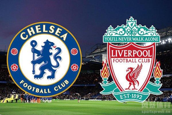 切尔西VS利物浦经典比赛回顾 18-19赛季切尔西1-1战平利物浦