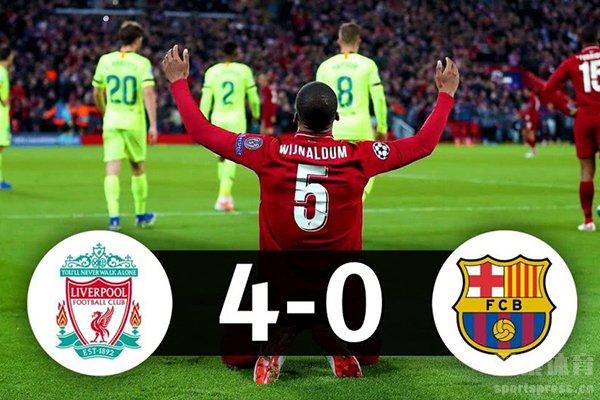 巴萨被利物浦逆战