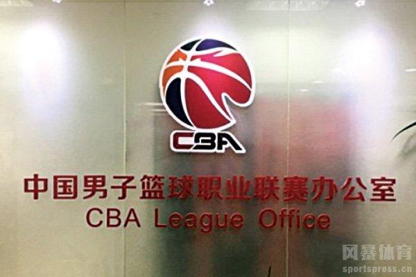 CBA是什么意思?队友CBA是什么梗?