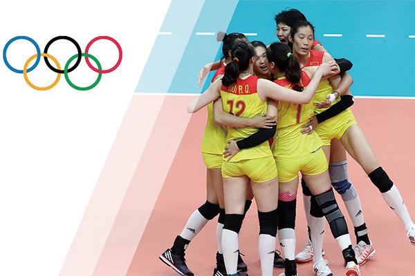 里约奥运会女排决赛谁赢了?里约奥运会女排决赛中国对塞尔维亚几比几?