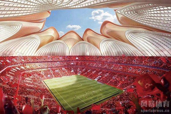 恒大新足球场内部概念图