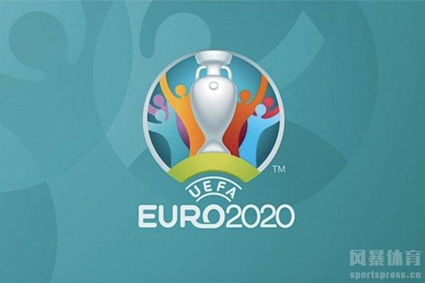 下一届欧洲杯仍叫2020欧洲杯