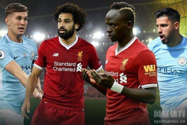 曼城VS利物浦谁更厉害?曼城VS利物浦谁荣誉更多
